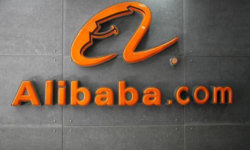 Alibaba_New_Retail